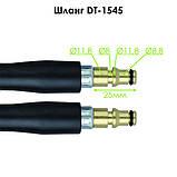 Шланг высокого давления 5м, к мойке DT-1502/1503/1504/1508/1515/1517/WT-1509, макс. 170бар INTERTOOL DT-1545, фото 2