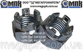 Гайка корончатая М5 нержавеющая DIN935, сталь А2, А4.