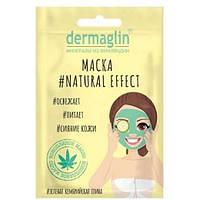 Маска для лица - Dermaglin #Natural Effect