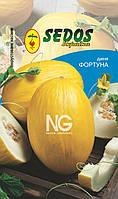 Дыня Фортуна (1,5г инкрустированных семян) -SEDOS