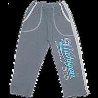 Детские спортивные штаны, плотный трикотаж, р.116, Турция