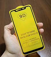 Защитное стекло AVG 9D Full Glue для Xiaomi Mi 8 полноэкранное черное