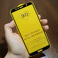 """Защитное стекло AVG 9D Full Glue для Honor 7A Pro 5.7"""" полноэкранное черное"""