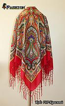 Украинский народный платок Киевская Русь, фото 2
