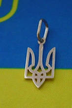 Кулон «Тризуб» герб України великий срібний