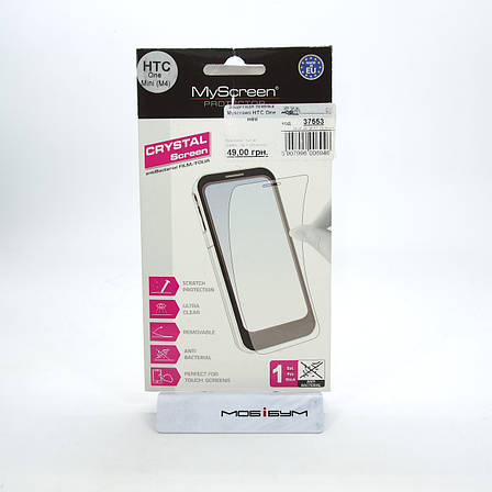 Защитная пленка MyScreen HTC One mini EAN/UPC: 5907996006946, фото 2