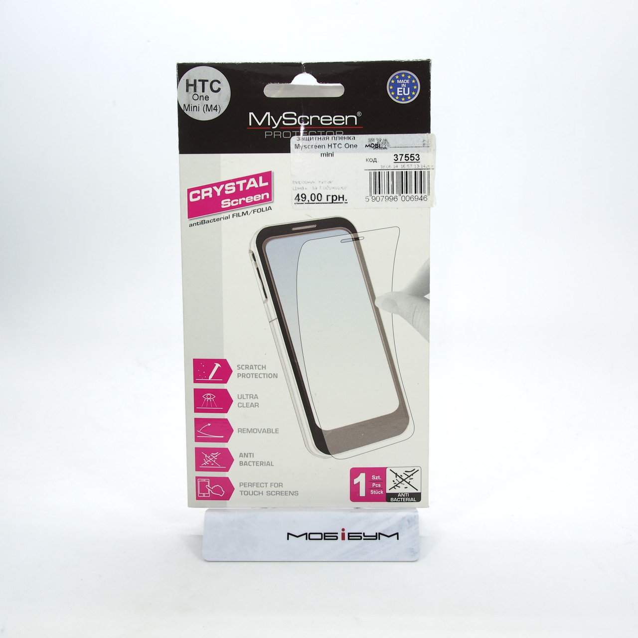 Защитная пленка MyScreen HTC One mini EAN/UPC: 5907996006946
