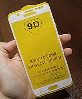 Защитное стекло AVG 9D Full Glue для Samsung J7 Neo / J701 полноэкранное белое