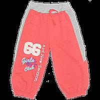 Детские спортивные штаны, плотный трикотаж, ТМ Ромашка+,  р. 98, 104, Турция