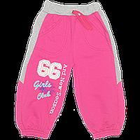 Детские спортивные штаны, плотный трикотаж, ТМ Ромашка+,  р. 104, Турция