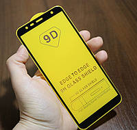 Защитное стекло AVG 9D Full Glue для Samsung J4 Plus 2018 / J415 полноэкранное черное