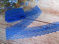"Кружево ""Орнамент"", 2,8 см, цвет синий"