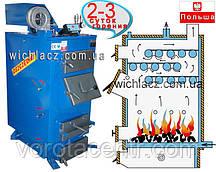 Твердотопливный котел  длительного горения «WICHLACZ» 10 кВт (Польша)