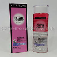 Meybelline Clean Express 120 ml ( двухфазый тоник для лица )