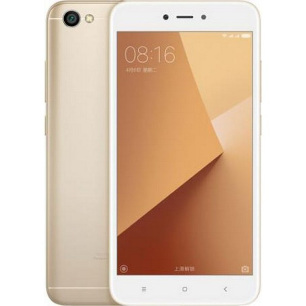 Смартфон Xiaomi Redmi Note 5A PRIME 3/32Gb LTE Gold