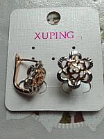 """Красивые позолоченные серьги """" Цветок"""" без камней,ювелирная позолота """"XUPING"""""""