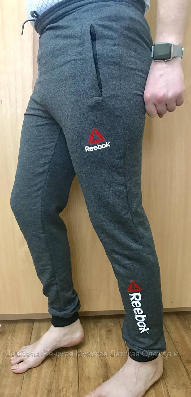 Чоловічі спортивні штани 2х нитка