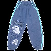 Детские спортивные штаны, плотный трикотаж, р. 122, 128, Турция