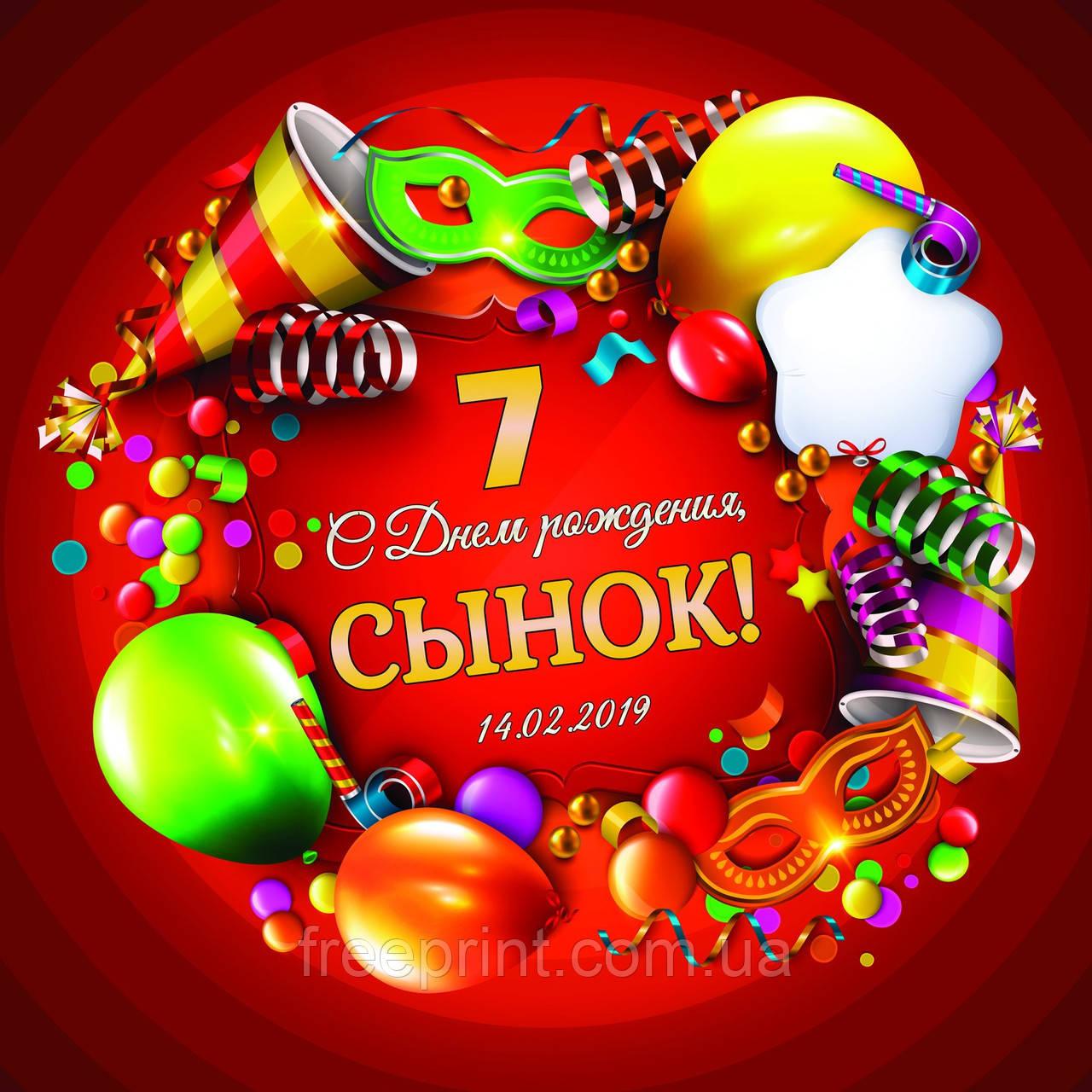 Фотозона на детский день рождения (эконом)