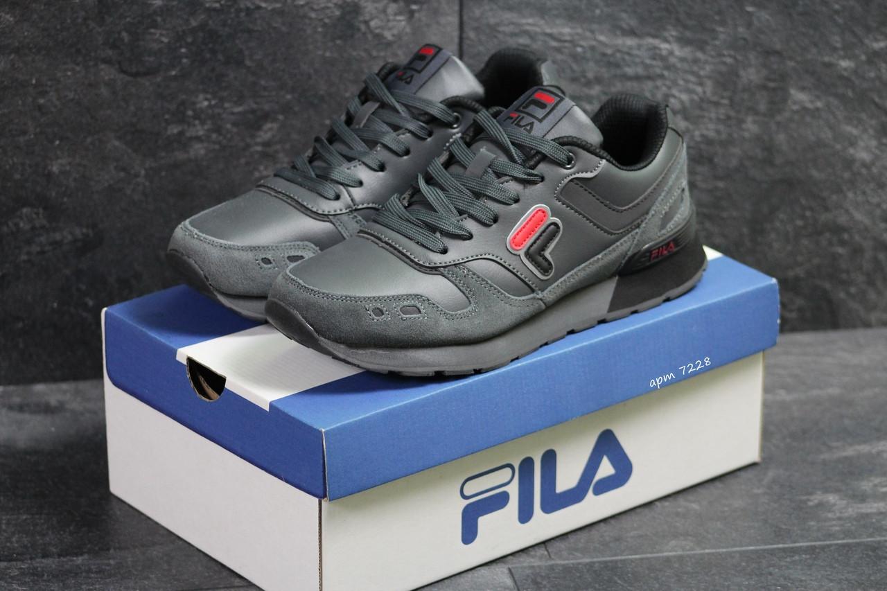 Модные мужские кожаные кроссовки Fila,серые