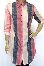 Рубашка-туника в полоску Promisse , фото 3