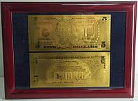 Подарочное панно с золотой 5 $ банкнотой