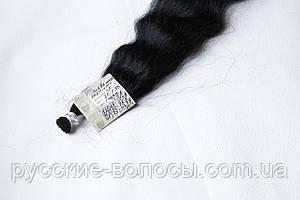 Волосы славянские на капсулах кудрявые. Черные