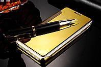 Чехол Mirror для Samsung Galaxy J1 2016 J120 книжка зеркальный Gold