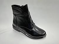 Черные кожаные ботинки Erisses. Маленькие размеры (33 - 35)