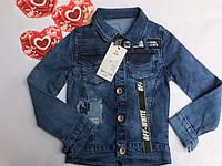 Куртка джинсовая с Лентой , 3-7 лет, джинсовый варёнка
