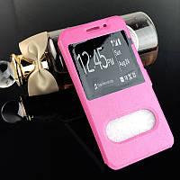 Чехол Window для Samsung Galaxy J1 Mini J105 книжка Pink