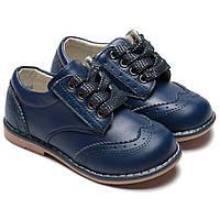 Ортопедические туфли Шалунишка для мальчика, на молнии, размер 24-29