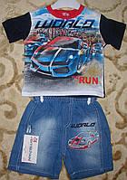 """Костюм футболка+шорты джинс для мальчика """"тачка"""" синий рост 86-104"""