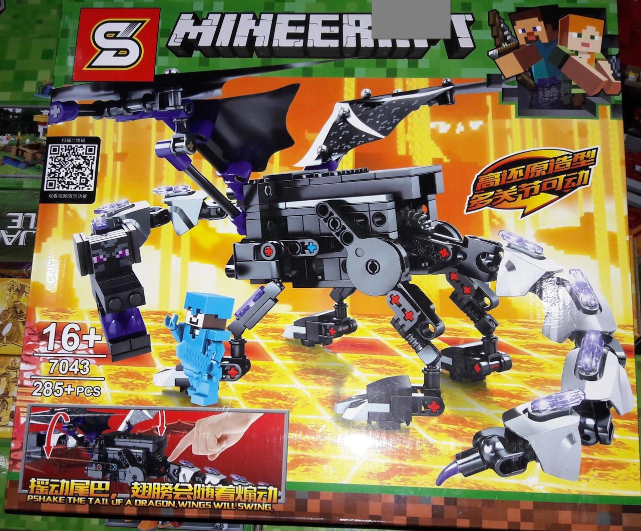 Конструктор SY 7043 Майнкрафт Minecraft Дракон 285 деталей