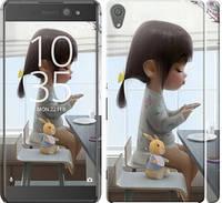 "Чехол на Sony Xperia XA Ultra Dual F3212 Милая девочка с зайчиком ""4039c-391-328"""