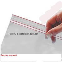 Пакеты-струна с замком Zip-Lock (с замком)