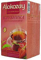 """Чай черный Алокозай """"Полуниця"""" 25п"""