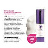 IMAGE Skincare Осветляющий крем для век ILUMA,15 мл, фото 3