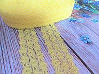 """Кружево """"Цветочная дорожка"""", 2,5 см, цвет желтый, фото 1"""