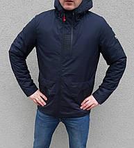 Мужская демисезонная куртка  Puma, фото 3