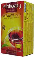 Чай черный Алокозай 50п