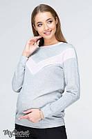 Стильный свитшот для беременных и кормления ORLA LIGHT, серый с розовым., фото 1