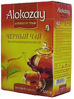 Чай черный Алокозай FF1 100г