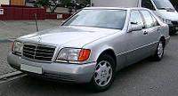 Коврики на Mercedes W140
