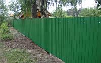 Профнастил ПС-8, мат (Словакія), толщина 0,48мм