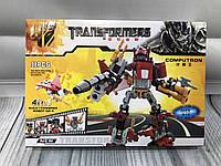 Конструктор трансформери 2205
