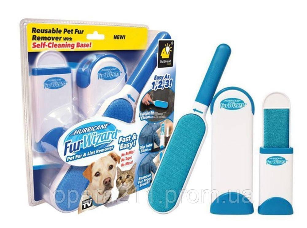 Fur Wizard Pet Dog Cat для удаления шерсти и ворса Travel Size Magic (AS SEEN ON TV)