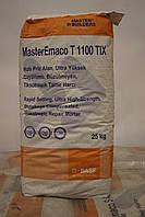 MasterEmaco T 1100 TIX (безусадочная быстротвердеющая сухая смесь для ремонта в сжатые сроки)
