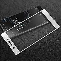 Защитное стекло AVG для Sony Xperia XA1 / G3112 / G3116 / G3121 / G3125 / G3123 полноэкранное белое