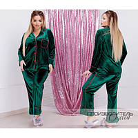 "Красивая пижама , большого размера ""Домашняя""  черная, бутылочная (48-62 р )"